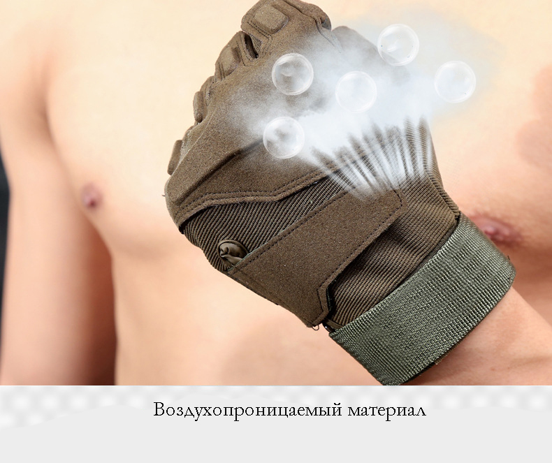 takticheskie perchatki sportivnye perchatki dlja motocikla inthearmynow 10 2 - Тактические перчатки, спортивные перчатки для мотоцикла InTheArmyNow