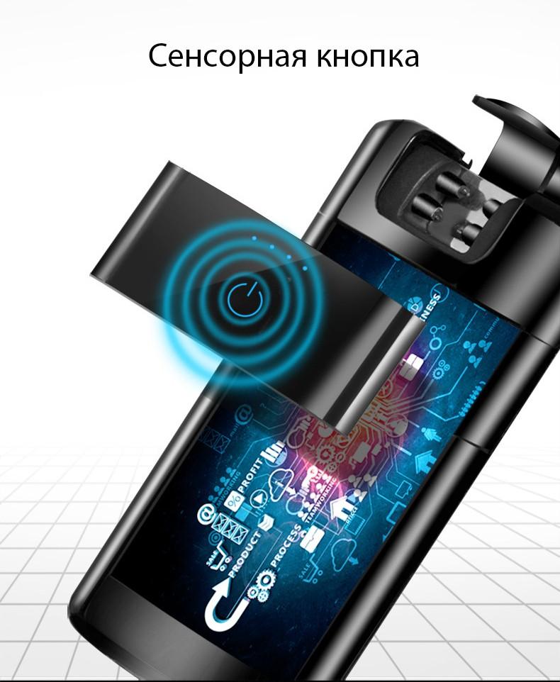 besprovodnaja jelektroimpulsnaja usb zazhigalka primo premium besprovodnaja zarjadka 06 - Беспроводная электроимпульсная USB-зажигалка Primo Premium + беспроводная зарядка в ПОДАРОК