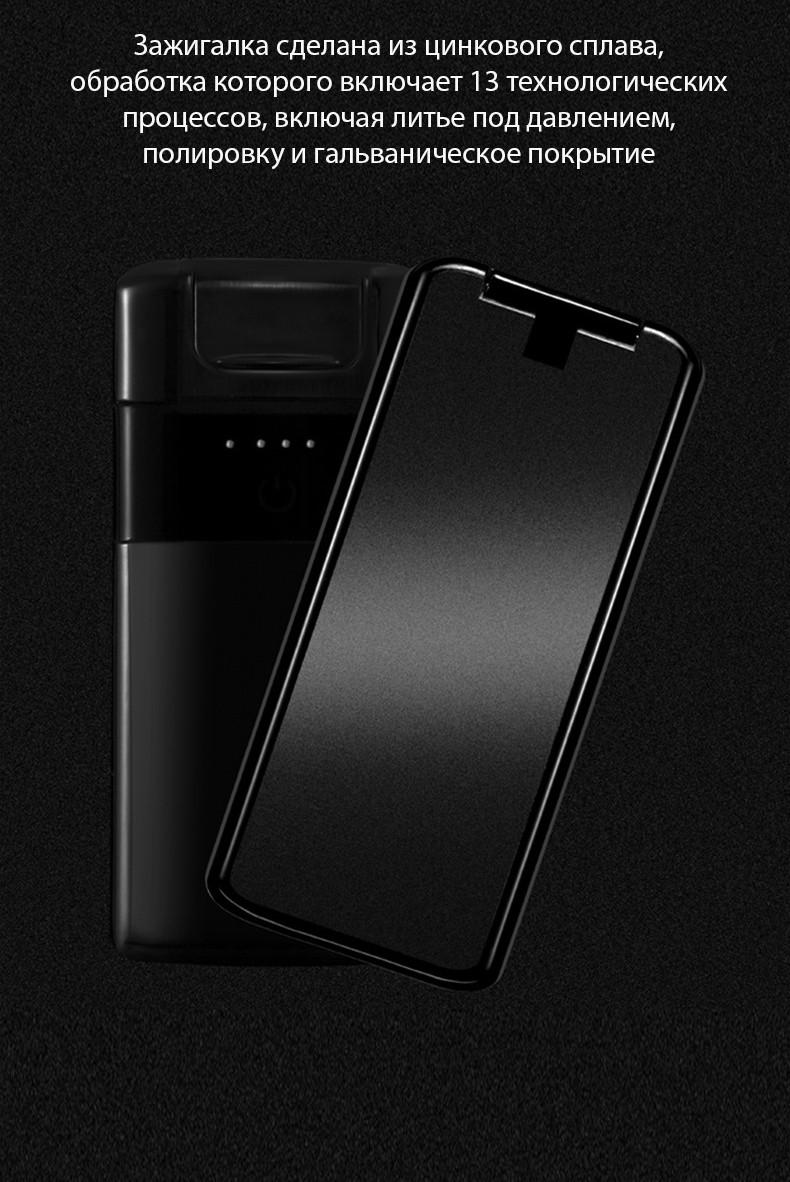 besprovodnaja jelektroimpulsnaja usb zazhigalka primo premium besprovodnaja zarjadka 11 - Беспроводная электроимпульсная USB-зажигалка Primo Premium + беспроводная зарядка в ПОДАРОК