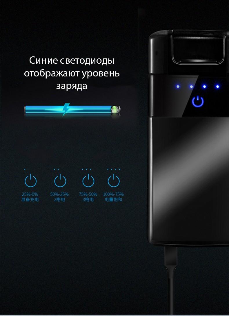 besprovodnaja jelektroimpulsnaja usb zazhigalka primo premium besprovodnaja zarjadka 13 - Беспроводная электроимпульсная USB-зажигалка Primo Premium + беспроводная зарядка в ПОДАРОК