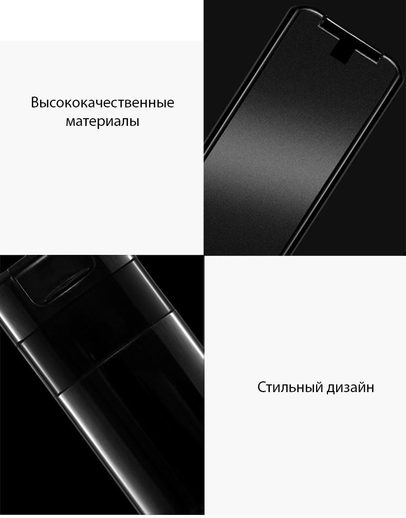 besprovodnaja jelektroimpulsnaja usb zazhigalka primo premium besprovodnaja zarjadka 16 - Беспроводная электроимпульсная USB-зажигалка Primo Premium + беспроводная зарядка в ПОДАРОК