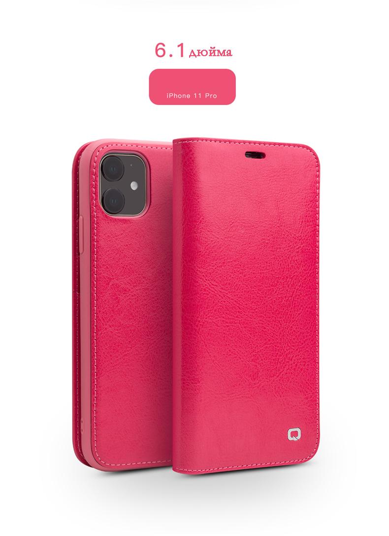 kozhanyj chehol dlja iphone11 pro pro max s portmone 02 - Кожаный чехол для iPhone 11 Pro Pro Max с портмоне QIALINO