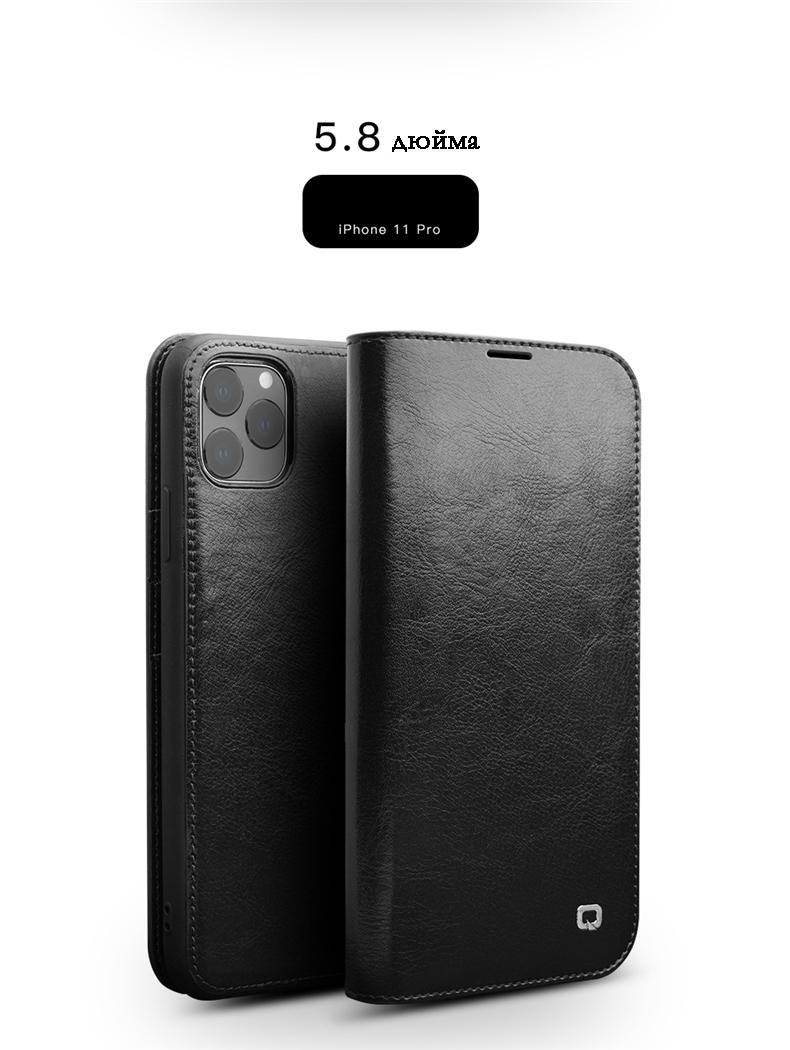 kozhanyj chehol dlja iphone11 pro pro max s portmone 03 - Кожаный чехол для iPhone 11 Pro Pro Max с портмоне QIALINO
