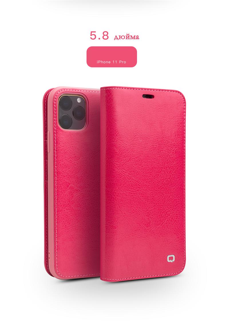 kozhanyj chehol dlja iphone11 pro pro max s portmone 05 - Кожаный чехол для iPhone 11 Pro Pro Max с портмоне QIALINO