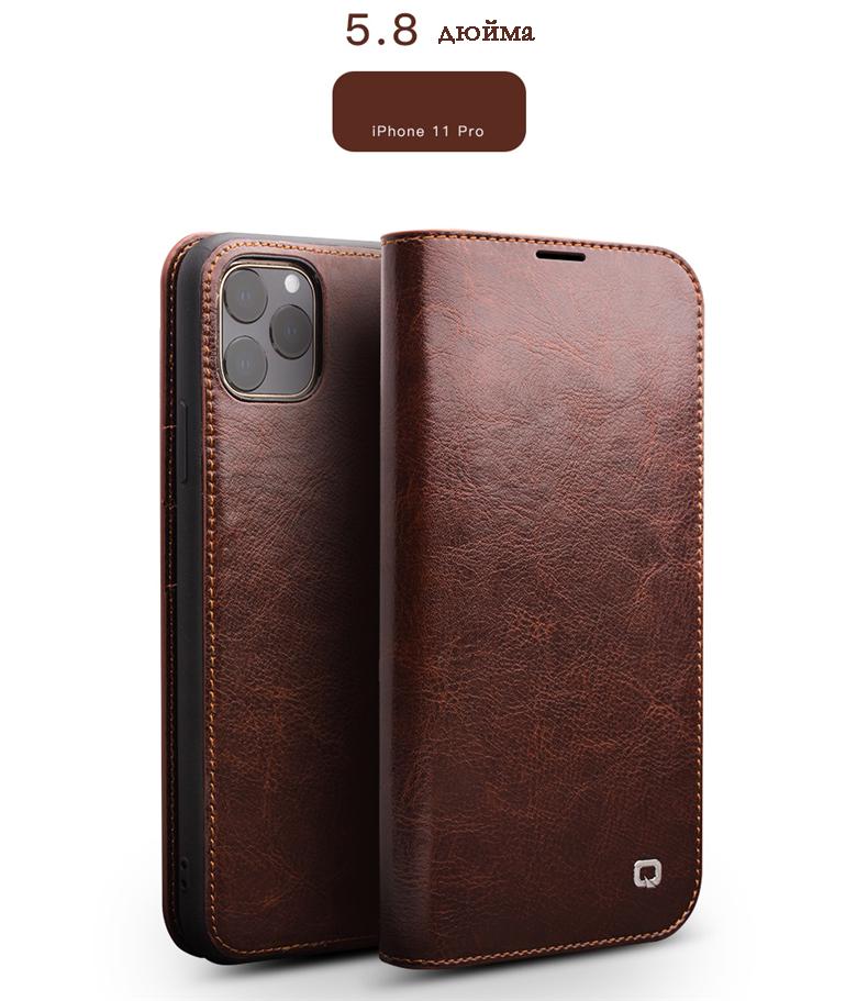 kozhanyj chehol dlja iphone11 pro pro max s portmone 07 - Кожаный чехол для iPhone 11 Pro Pro Max с портмоне QIALINO