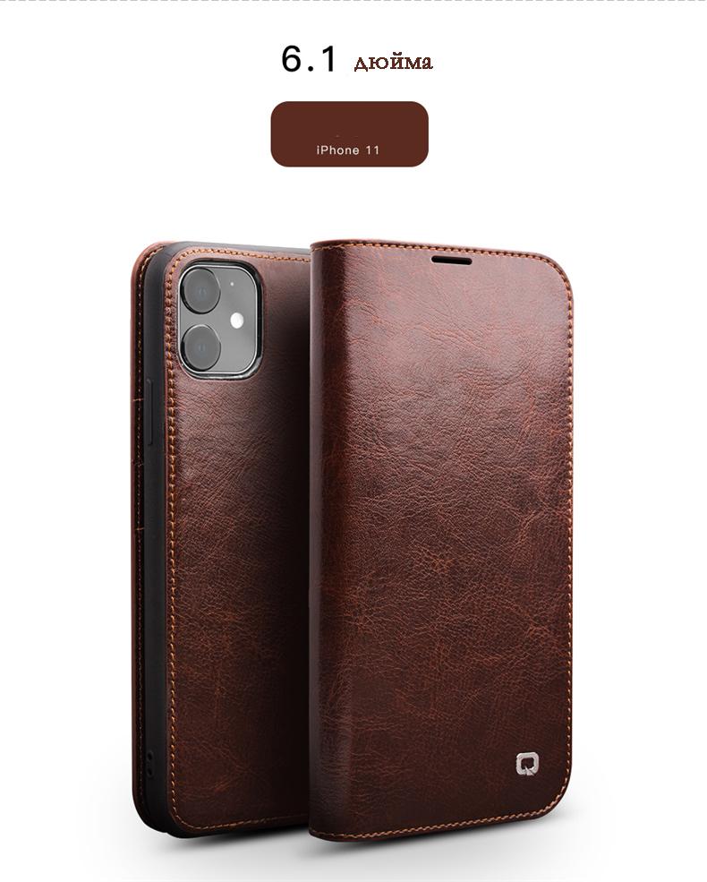kozhanyj chehol dlja iphone11 pro pro max s portmone 11 - Кожаный чехол для iPhone 11 Pro Pro Max с портмоне QIALINO