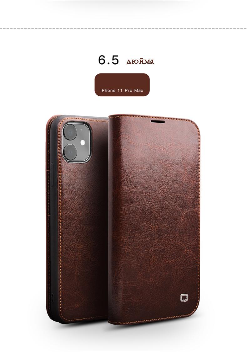 kozhanyj chehol dlja iphone11 pro pro max s portmone 12 - Кожаный чехол для iPhone 11 Pro Pro Max с портмоне QIALINO