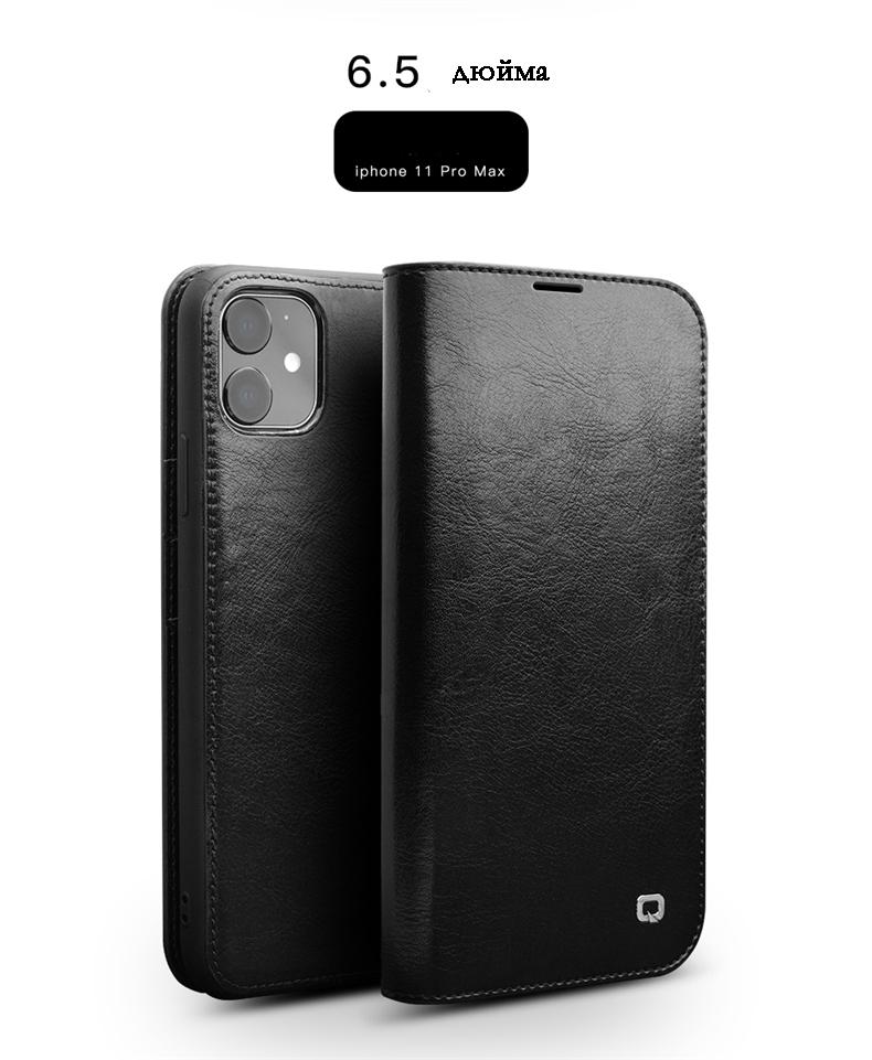 kozhanyj chehol dlja iphone11 pro pro max s portmone 16 - Кожаный чехол для iPhone 11 Pro Pro Max с портмоне QIALINO