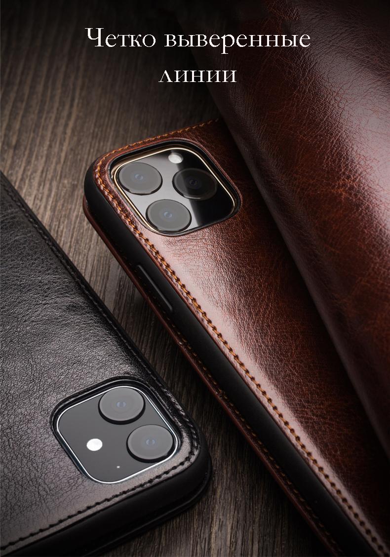 kozhanyj chehol dlja iphone11 pro pro max s portmone 17 - Кожаный чехол для iPhone 11 Pro Pro Max с портмоне QIALINO