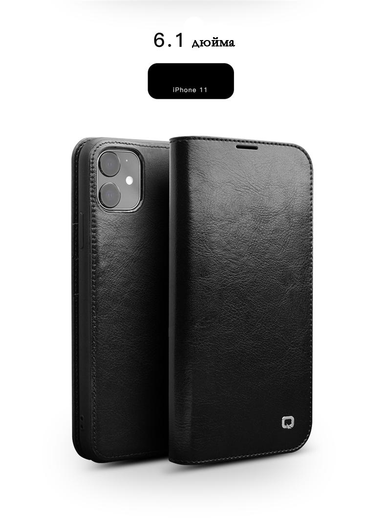 kozhanyj chehol dlja iphone11 pro pro max s portmone 19 - Кожаный чехол для iPhone 11 Pro Pro Max с портмоне QIALINO
