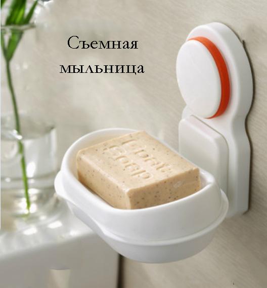 nastennaja mylnica v vannuju soapphire 06 - Настенная мыльница в ванную Soapphire: прочные присоски, поддон, ABS-пластик