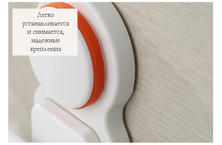 nastennaja mylnica v vannuju soapphire 08 1 - Настенная мыльница в ванную Soapphire: прочные присоски, поддон, ABS-пластик