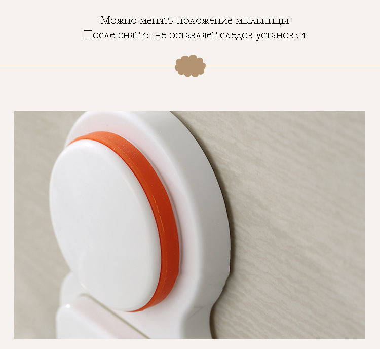 nastennaja mylnica v vannuju soapphire 09 1 - Настенная мыльница в ванную Soapphire: прочные присоски, поддон, ABS-пластик