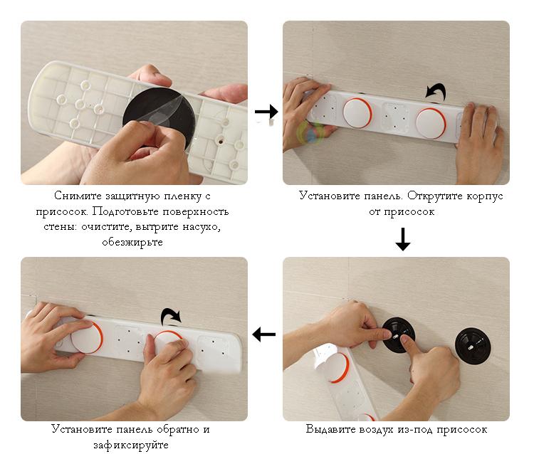 Настенная мыльница в ванную Soapphire: прочные присоски, поддон, ABS-пластик