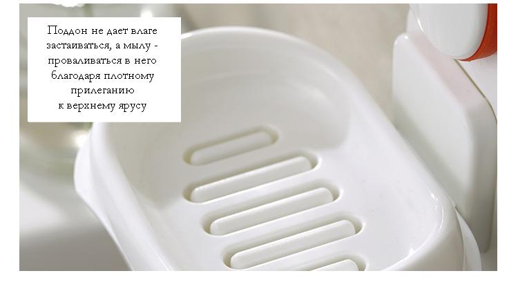 nastennaja mylnica v vannuju soapphire 14 - Настенная мыльница в ванную Soapphire: прочные присоски, поддон, ABS-пластик