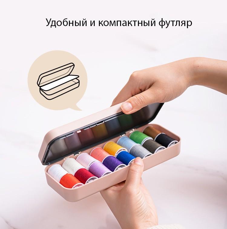 shvejnyj nabor v futljare sewing kit 09 - Швейный набор в футляре Sewing Kit: 16 катушек нити, набор игл, нитенаправитель, наперсток, ножницы