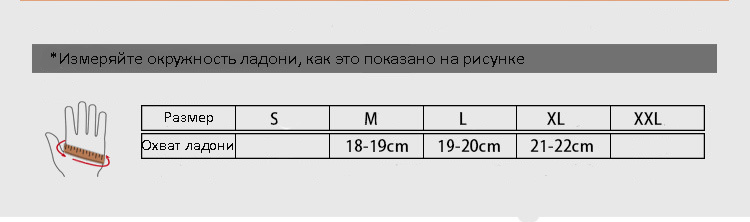 takticheskie perchatki oskar 1554 full size dlja voennyh i sportsmenov 01 - Тактические перчатки Oskar 1554 Full Size для военных и спортсменов