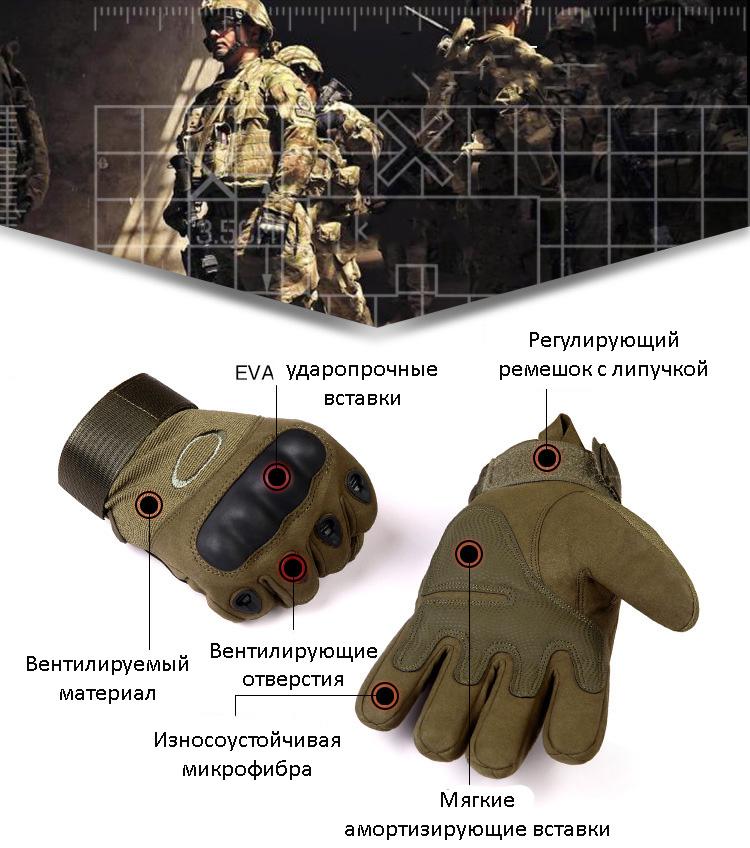 takticheskie perchatki oskar 1554 full size dlja voennyh i sportsmenov 06 - Тактические перчатки Oskar 1554 Full Size для военных и спортсменов
