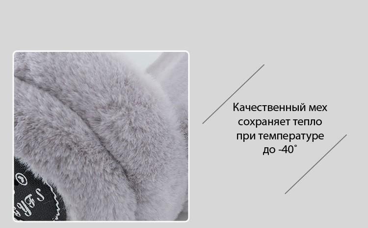 teplye bluetooth naushniki mehovye sweetwind 08 - Теплые Bluetooth-наушники меховые SweetWind