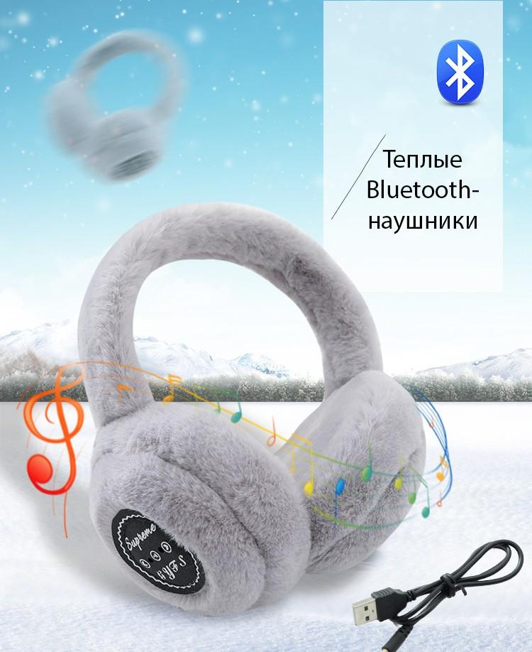 teplye bluetooth naushniki mehovye sweetwind 09 - Теплые Bluetooth-наушники меховые SweetWind