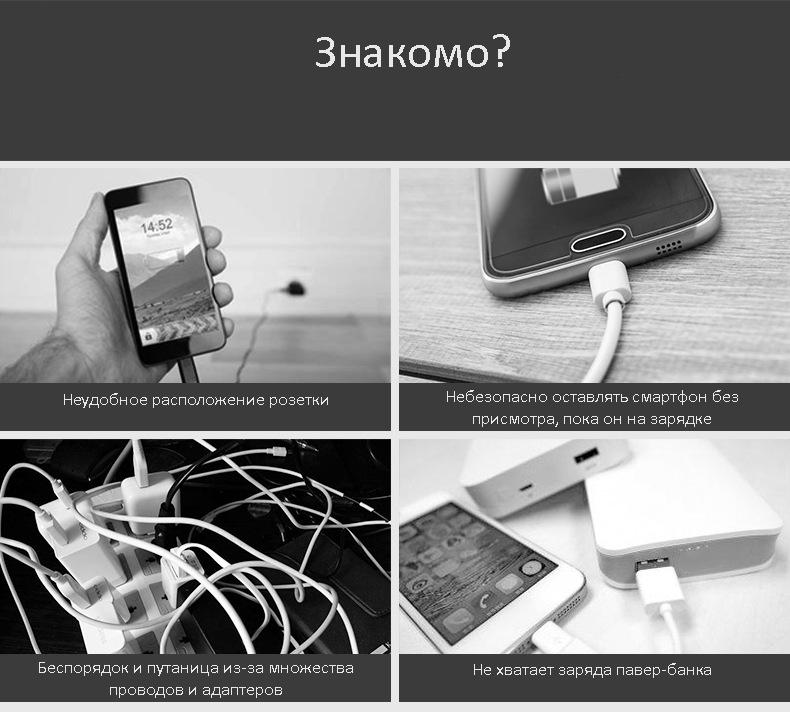 zarjadnaja stancija share box s vneshnimi akkumuljatorami 15 - Зарядная станция Share Box с внешними аккумуляторами – 5 х 5000 мАч/ 5 х 10000 мАч, Micro USB + 3 Lightning + Tipe C