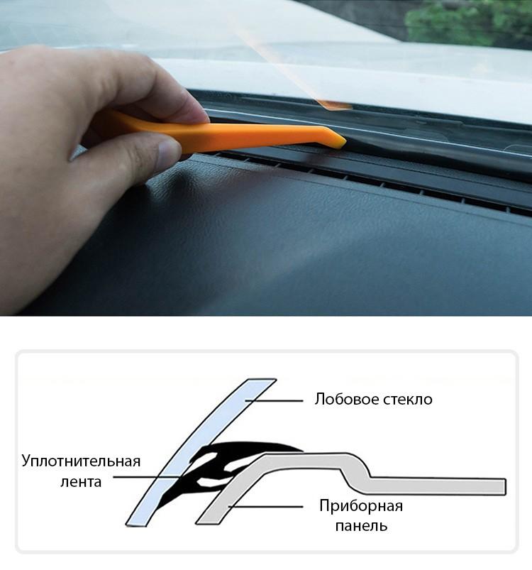 avtomobilnyj uplotnitel dlja pribornoj paneli 16 m 04 - Автомобильный уплотнитель для приборной панели 1,6 м – силикагель