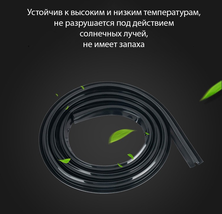 avtomobilnyj uplotnitel dlja pribornoj paneli 16 m 07 - Автомобильный уплотнитель для приборной панели 1,6 м – силикагель