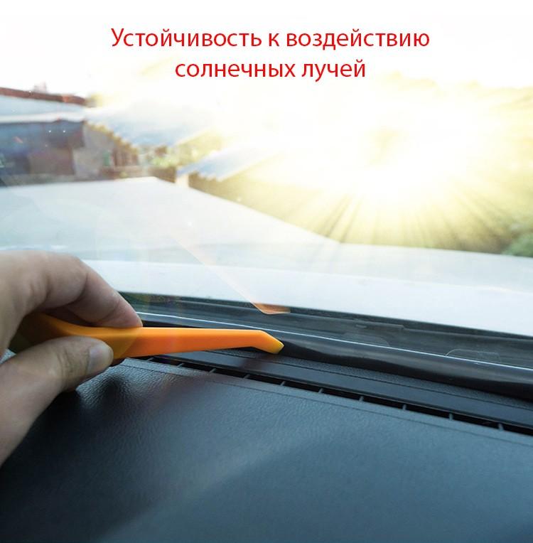 avtomobilnyj uplotnitel dlja pribornoj paneli 16 m 09 - Автомобильный уплотнитель для приборной панели 1,6 м – силикагель