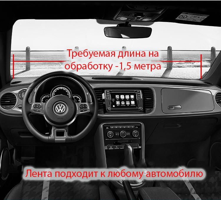 avtomobilnyj uplotnitel dlja pribornoj paneli 16 m 10 - Автомобильный уплотнитель для приборной панели 1,6 м – силикагель