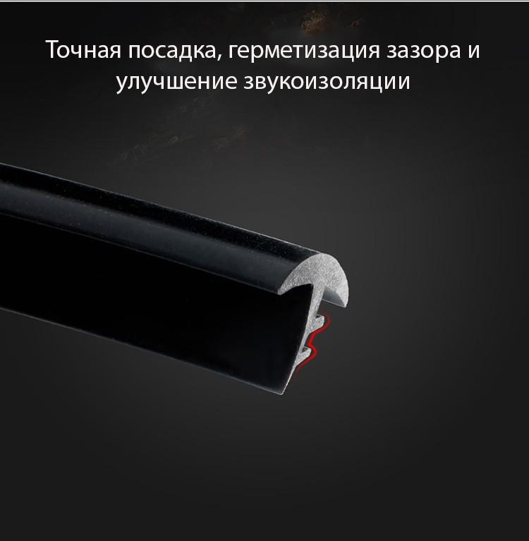 avtomobilnyj uplotnitel dlja pribornoj paneli 16 m 13 - Автомобильный уплотнитель для приборной панели 1,6 м – силикагель