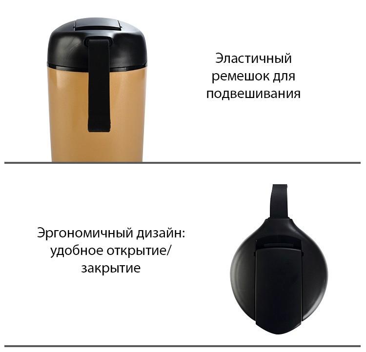 bolshaja keramicheskaja termokruzhka era shine 600 ml 02 - Большая керамическая термокружка ERA Shine 600 мл