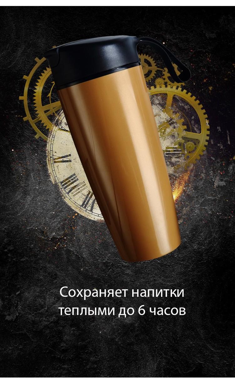 bolshaja keramicheskaja termokruzhka era shine 600 ml 03 - Большая керамическая термокружка ERA Shine 600 мл