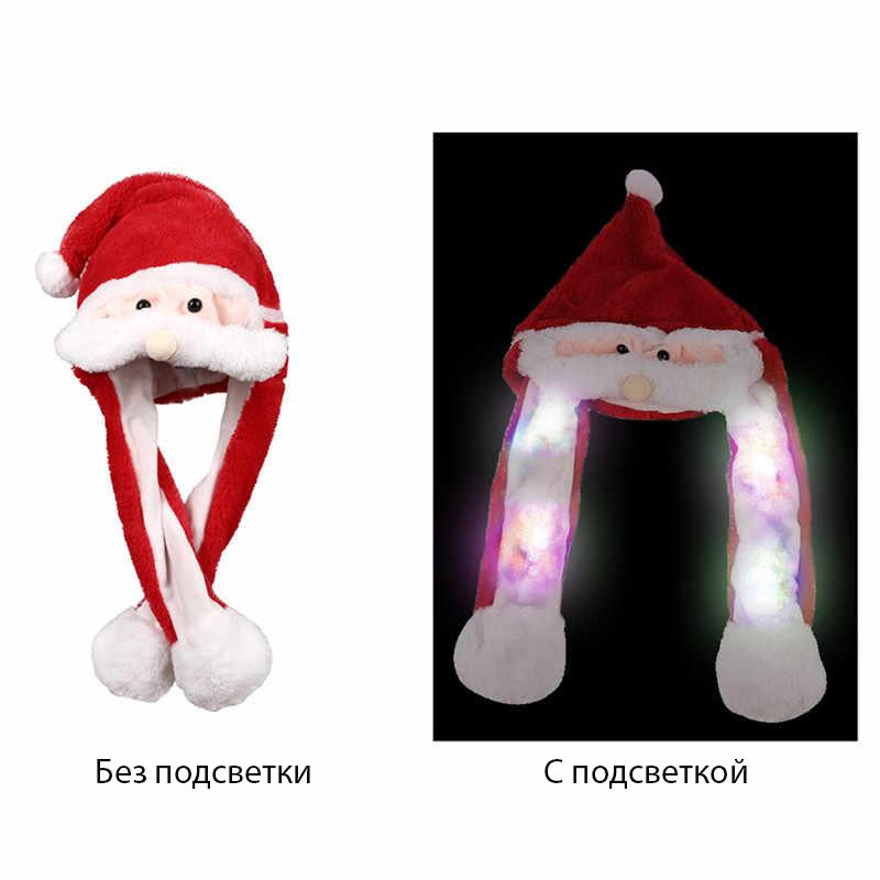 jpg q50 - Новогодняя шапка Деда Мороза светящаяся с длинными завязками, шевелятся усы