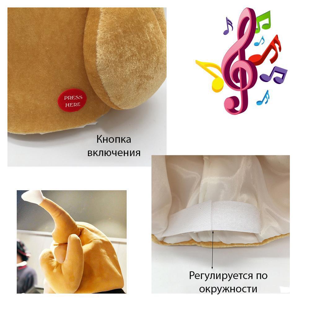Музыкальная шапка-индейка с двигающимися ногами (на батарейках) 237351
