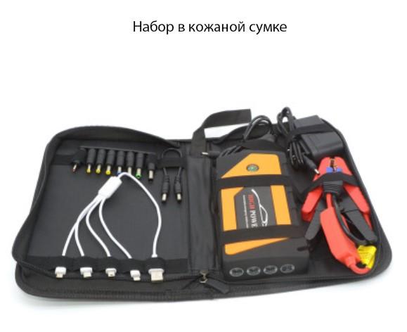 prikurivatel dlja avtomobilja jump starter jx28 600a 02 - Прикуриватель для автомобиля Jump Starter JX28 600А, 12В: 18000 мАч, 4 х USB 5V 2A, стартер-кабели, адаптеры