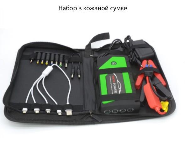 prikurivatel dlja avtomobilja jump starter jx28 600a 03 1 - Прикуриватель для автомобиля Jump Starter JX28 600А, 12В: 18000 мАч, 4 х USB 5V 2A, стартер-кабели, адаптеры