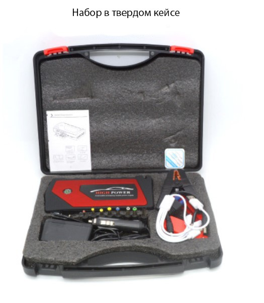 prikurivatel dlja avtomobilja jump starter jx28 600a 04 1 - Прикуриватель для автомобиля Jump Starter JX28 600А, 12В: 18000 мАч, 4 х USB 5V 2A, стартер-кабели, адаптеры