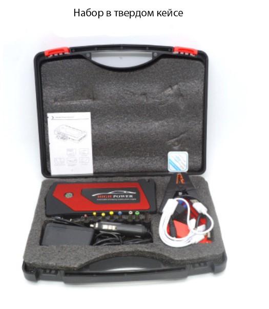 prikurivatel dlja avtomobilja jump starter jx28 600a 04 - Прикуриватель для автомобиля Jump Starter JX28 600А, 12В: 18000 мАч, 4 х USB 5V 2A, стартер-кабели, адаптеры