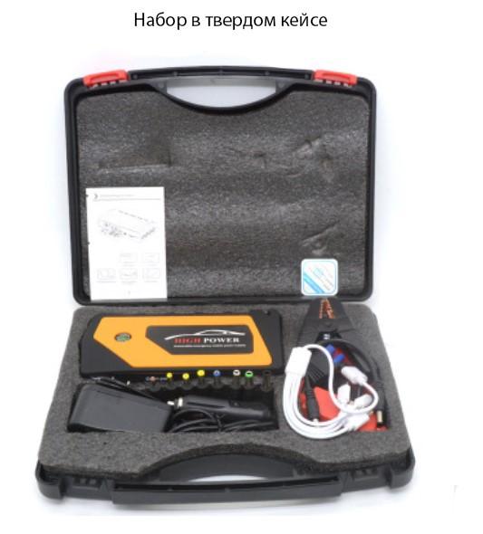 prikurivatel dlja avtomobilja jump starter jx28 600a 05 - Прикуриватель для автомобиля Jump Starter JX28 600А, 12В: 18000 мАч, 4 х USB 5V 2A, стартер-кабели, адаптеры