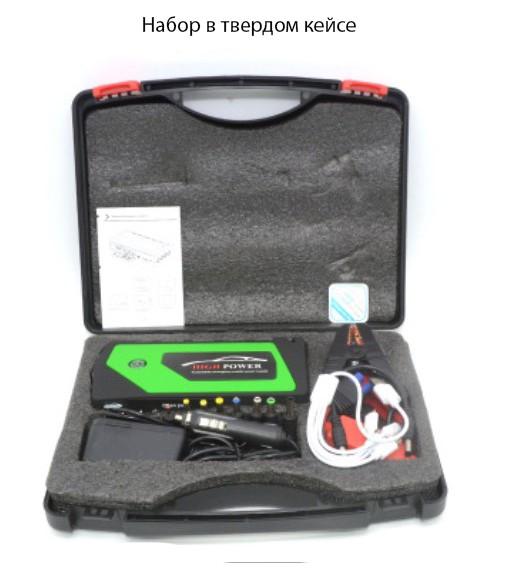 prikurivatel dlja avtomobilja jump starter jx28 600a 06 - Прикуриватель для автомобиля Jump Starter JX28 600А, 12В: 18000 мАч, 4 х USB 5V 2A, стартер-кабели, адаптеры
