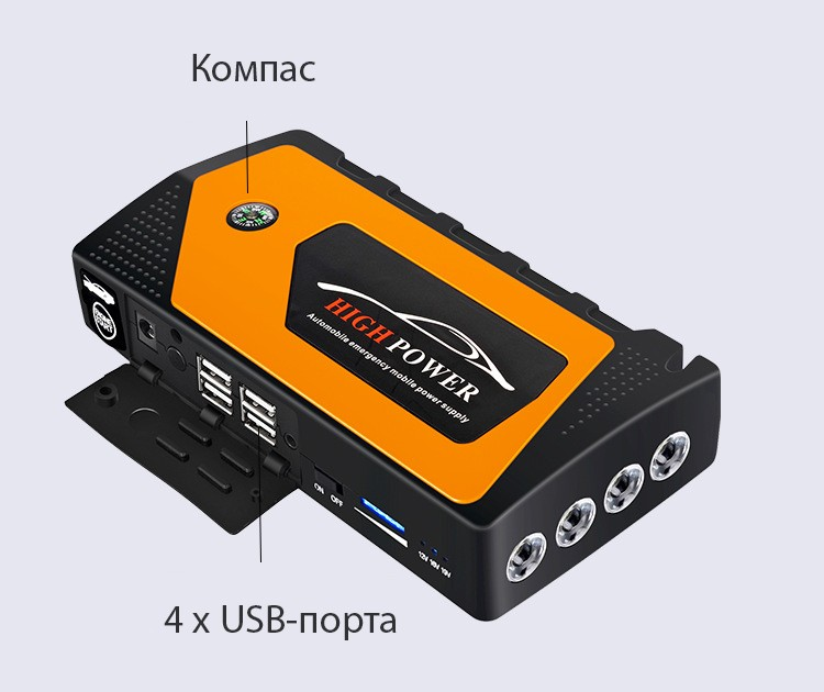 prikurivatel dlja avtomobilja jump starter jx28 600a 09 1 - Прикуриватель для автомобиля Jump Starter JX28 600А, 12В: 18000 мАч, 4 х USB 5V 2A, стартер-кабели, адаптеры