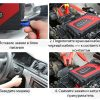 Прикуриватель для автомобиля Jump Starter JX28 600А, 12В: 18000 мАч, 4 х USB 5V 2A, стартер-кабели, адаптеры 237189