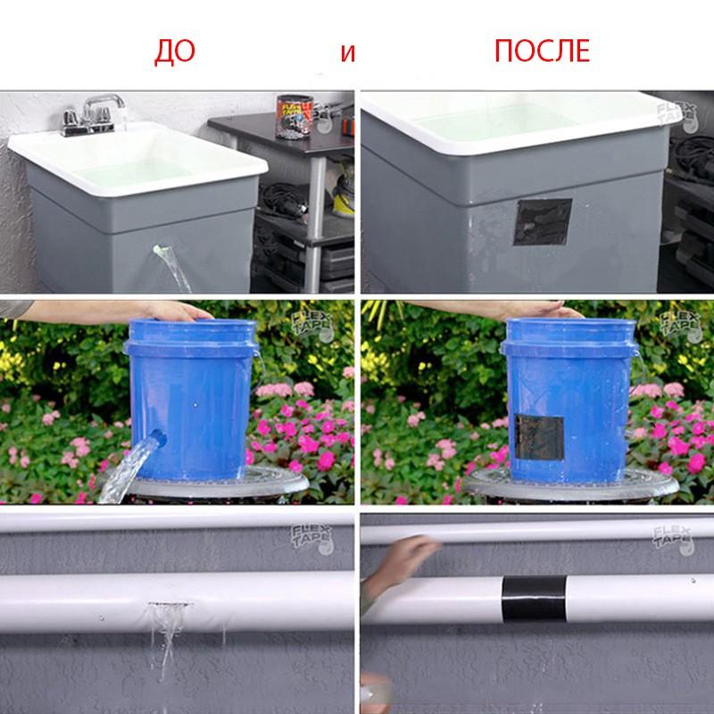 Сверхсильная клейкая лента Flex Tape (водонепроницаемая изолента) 236474