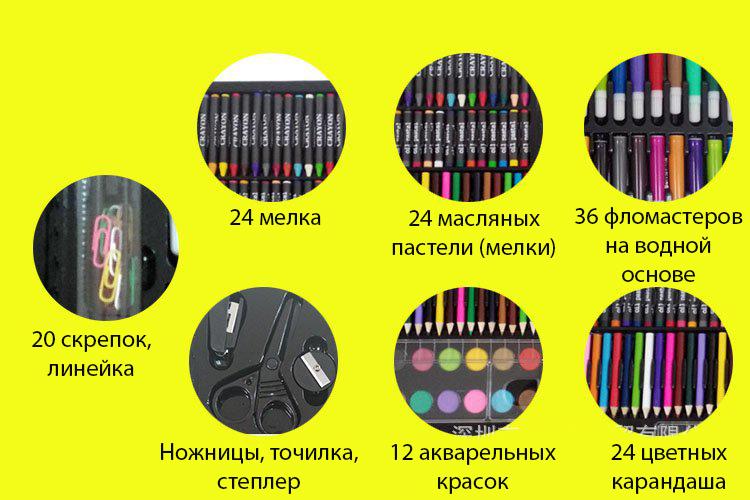 3776921880 1137434353 - Подарочный набор для рисования детский 150 элементов Masterpiece
