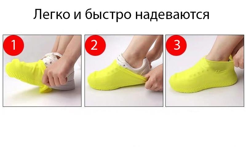 chehly na obuv ot dozhdja drajsteppery mnogorazovye bahily coolclean 05 - Чехлы на обувь от дождя, драйстепперы, многоразовые бахилы Cool&Clean