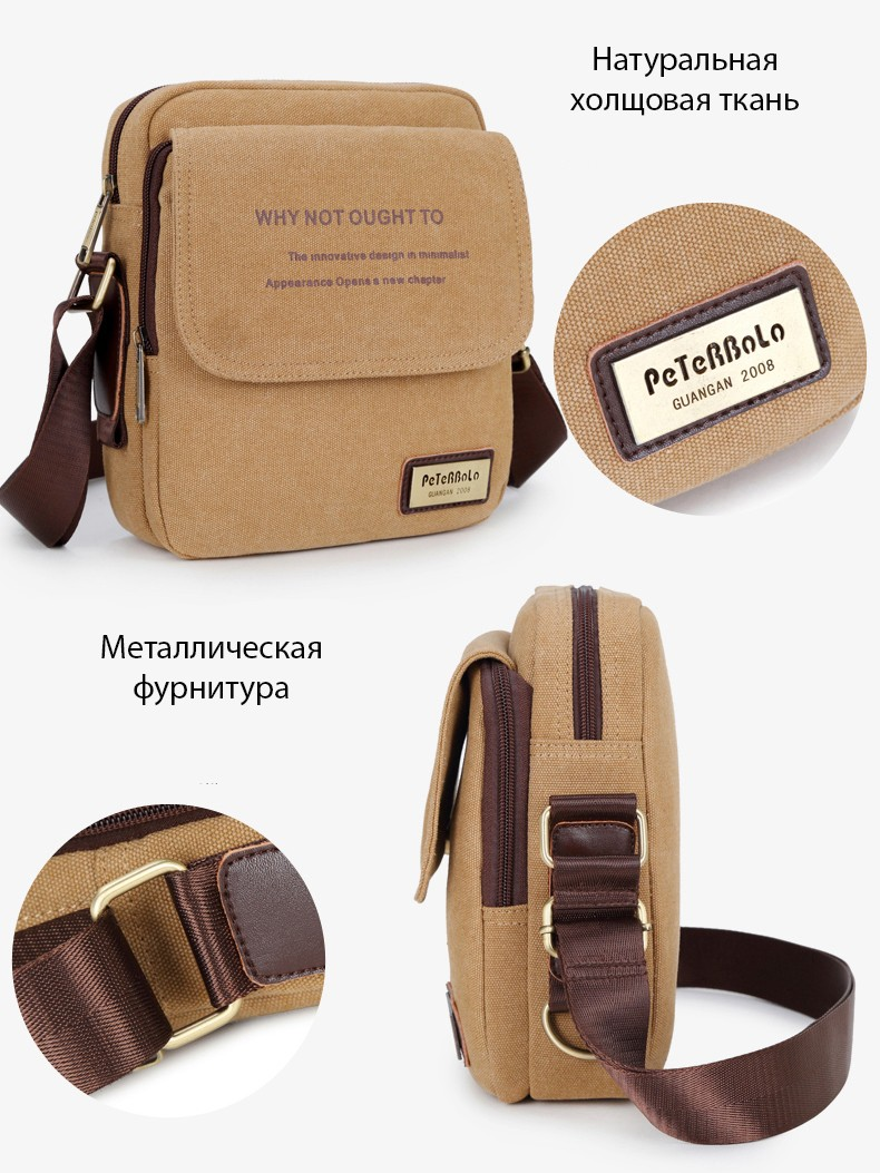muzhskaja sumka cherez plecho peterbolo maskilli 38 - Мужская плечевая USB-сумка Peterbolo Maskilli со встроенным USB-портом