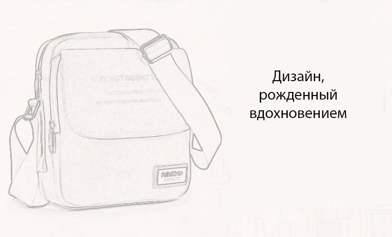 muzhskaja sumka cherez plecho peterbolo maskilli 41 - Мужская плечевая USB-сумка Peterbolo Maskilli со встроенным USB-портом