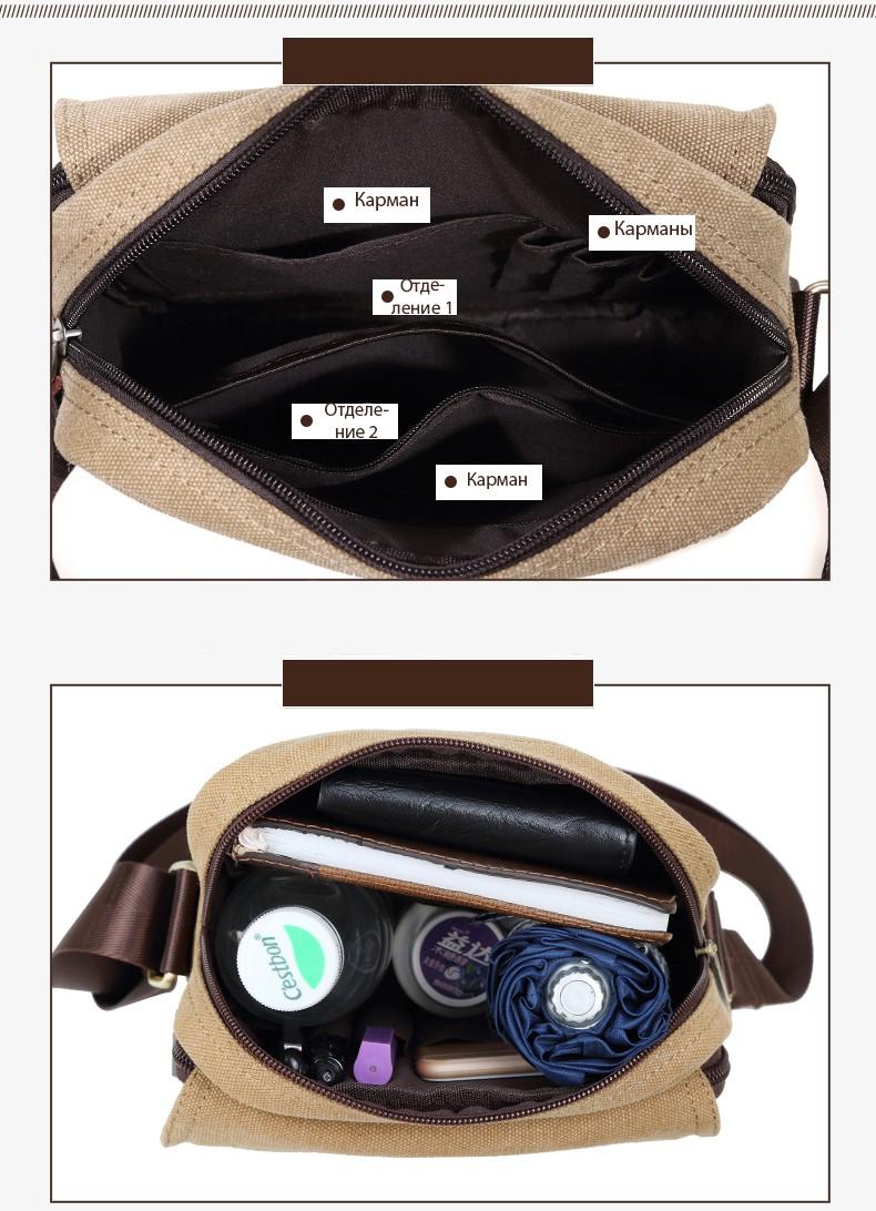 muzhskaja sumka cherez plecho peterbolo maskilli 46 - Мужская плечевая USB-сумка Peterbolo Maskilli со встроенным USB-портом