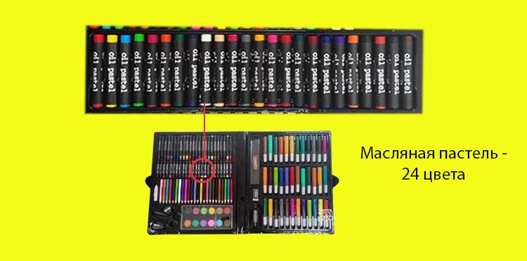 podarochnyj nabor dlja risovanija detskij 150 jelementov masterpiece 08 - Подарочный набор для рисования детский 150 элементов Masterpiece