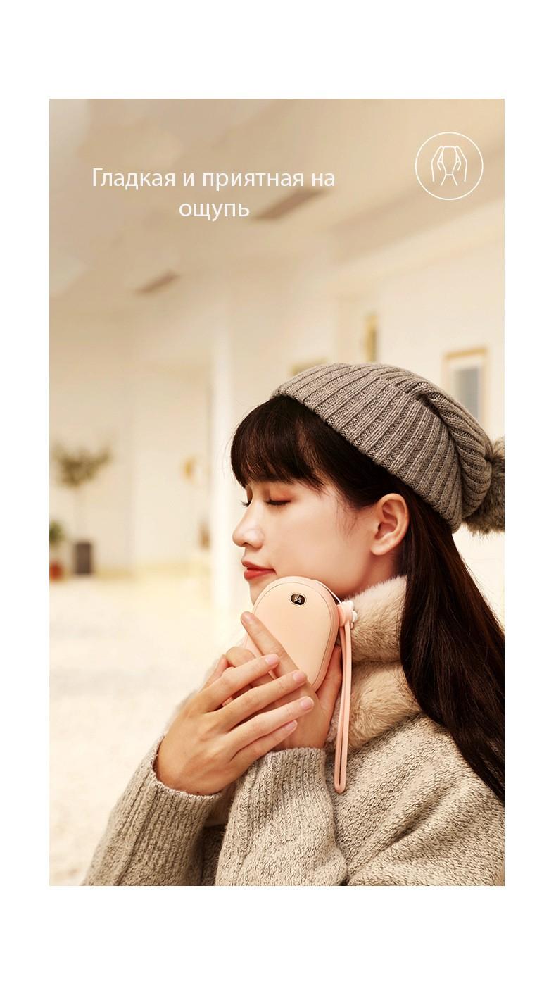 power bank usb grelka iris hand warm 03 - Power-Bank + USB-грелка IRIS Hand Warm: 10000 мАч